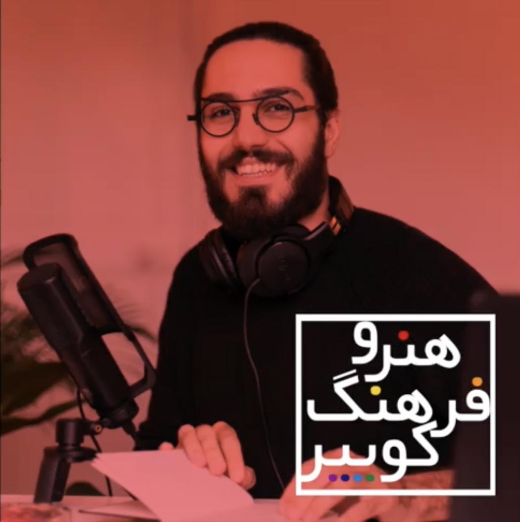 Alireza_Shojaian