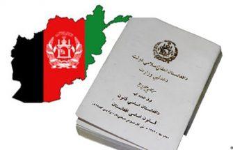 افغانستان؛ جایگاه رنگینکمانیها در قانون