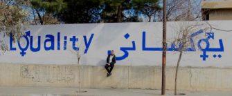 دستگیری دگرباشان در سلیمانیه؛ سکوت دولت اقلیم کردستان عراق