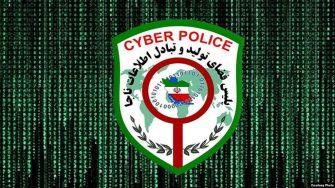بازداشت مدیران چند کانال تلگرامی مرتبط با رنگینکمانیها