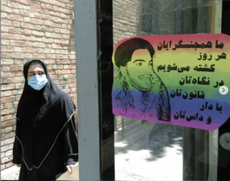 حمایت هنرمندان ایرانی از جامعه دگرباش در روز جهانی مقابله با دگرباشهراسی